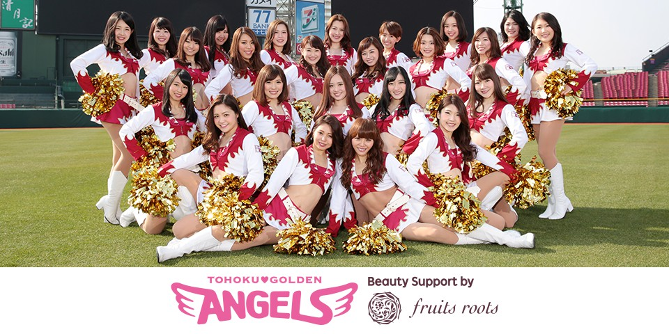 We are ANGELS☆