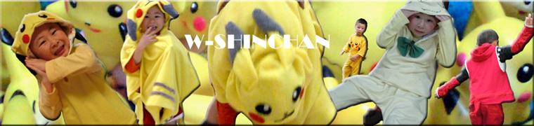 W-SHINCHAN