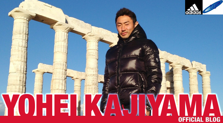 YOHEI KAJIYAMA OFFICIAL BLOG~陽平日記