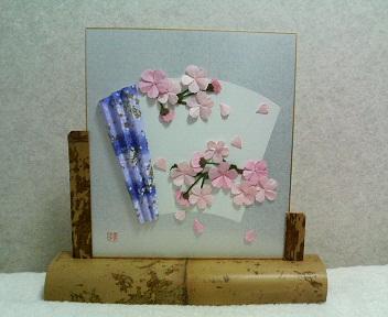 紙 折り紙 色紙 折り紙 飾り : plaza.rakuten.co.jp