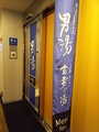 アパホテル<品川 泉岳寺駅前>