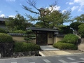 京都・嵐山 ご清遊の宿 らんざん
