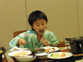 天童温泉 美味求真の宿 天童ホテル