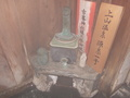 かみのやま温泉 姫の湯 伊勢屋