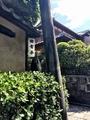 京都・祇園石塀小路 田舎亭-INAKATEI-