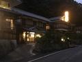 旅館あづまや <和歌山県>