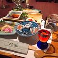 小豆島シーサイドホテル 松風 <小豆島>