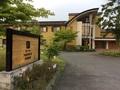 ホテルフォルクローロ花巻東和<JR東日本ホテルズ>(旧:フォルクローロいわて東和)