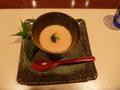 伊豆大島 ホテル&リゾート マシオ <大島>