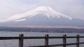 ホテルふじ竜ヶ丘(たつがおか)