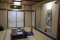 磯部温泉 大きな露天風呂貸切の宿 旭館