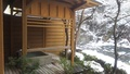 塩原温泉 湯ったりの宿 松楓楼 松屋