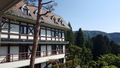 強羅温泉 ホテルマロウド箱根