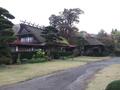 民宿 鱒の家