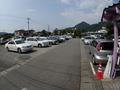 鬼怒川温泉 木の館