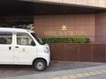 ホテル サン沖縄