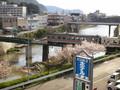 ビジネスホテル 河上