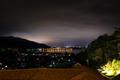 ラビスタ富士河口湖(2015年11月グランドオープン)