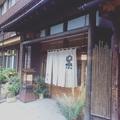 会津東山温泉 いろりの宿 芦名