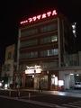 都城プラザホテル
