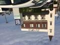 小豆島ビジネスホテルニューポート <小豆島>