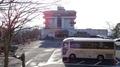 たつの市国民宿舎赤とんぼ荘