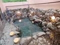 別府湯の宿 ゆるり