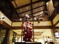 白馬東急ホテル