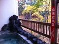 草津温泉 館内4つの無料貸切風呂 旅館美津木