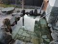 北方温泉四季の里 七彩の湯