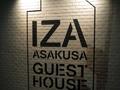 IZA 浅草 ゲストハウス