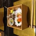 箱根料理宿 弓庵