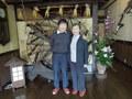 筋湯温泉 旅館 清風荘