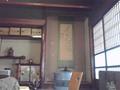 東山温泉 高橋館