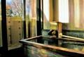 別府温泉 客室露天付 旅館 和み月