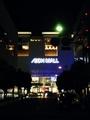 ホテル マイラ