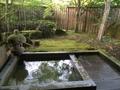 赤川温泉スパージュ