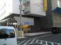 スーパーホテル戸塚駅東口 大橋の湯(2016年7月2日グランドオープン)