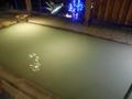高湯温泉 100%源泉掛け流し 花月ハイランドホテル