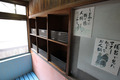松の湯 松渓館