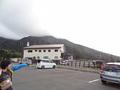 十勝岳温泉 凌雲閣