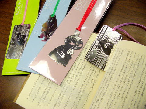 121026_mommin_bookmark
