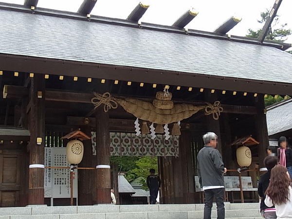 北海道神宮 - Hokkaidō Shrine - JapaneseClass.jp