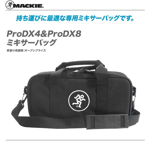 DX_bag-top.jpg