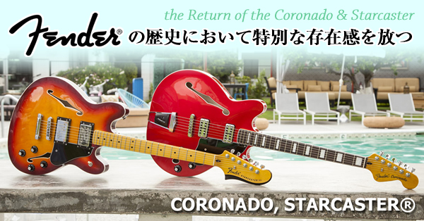 the Return of the Coronado & Starcaster.jpg