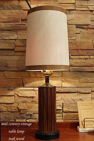 141009tablelampteakwood.jpg