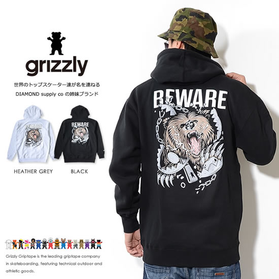 grizzly0615[1].jpg
