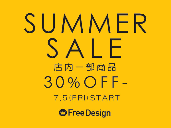 SUMMER-SALE2013blog