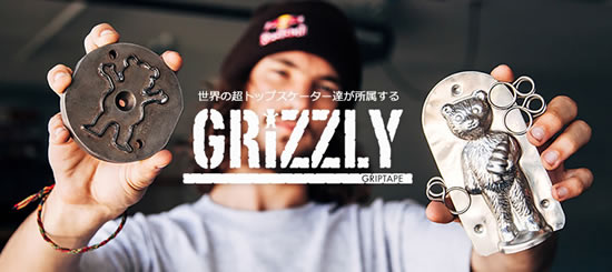 1-grizzly[1].jpg