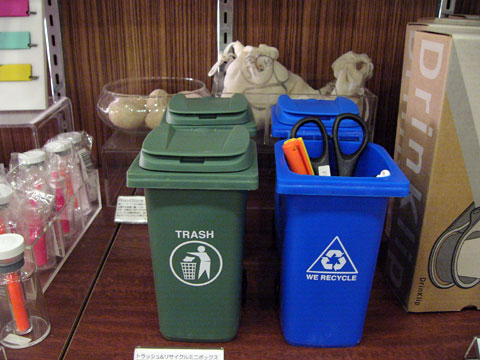 111128_recyclebox